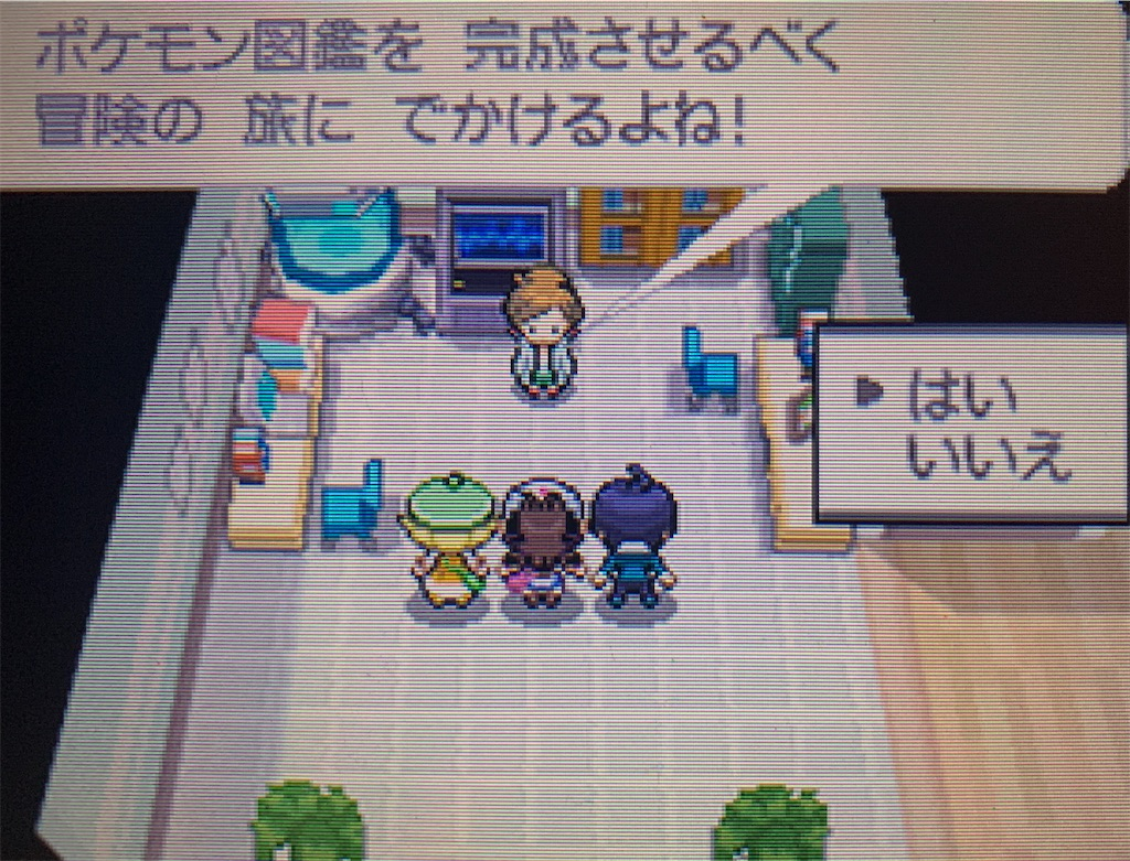 f:id:hoshi_dachi3:20201123173907j:image