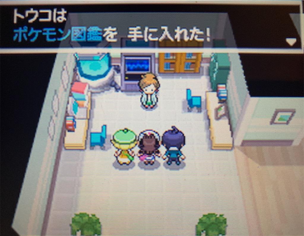 f:id:hoshi_dachi3:20201123173910j:image