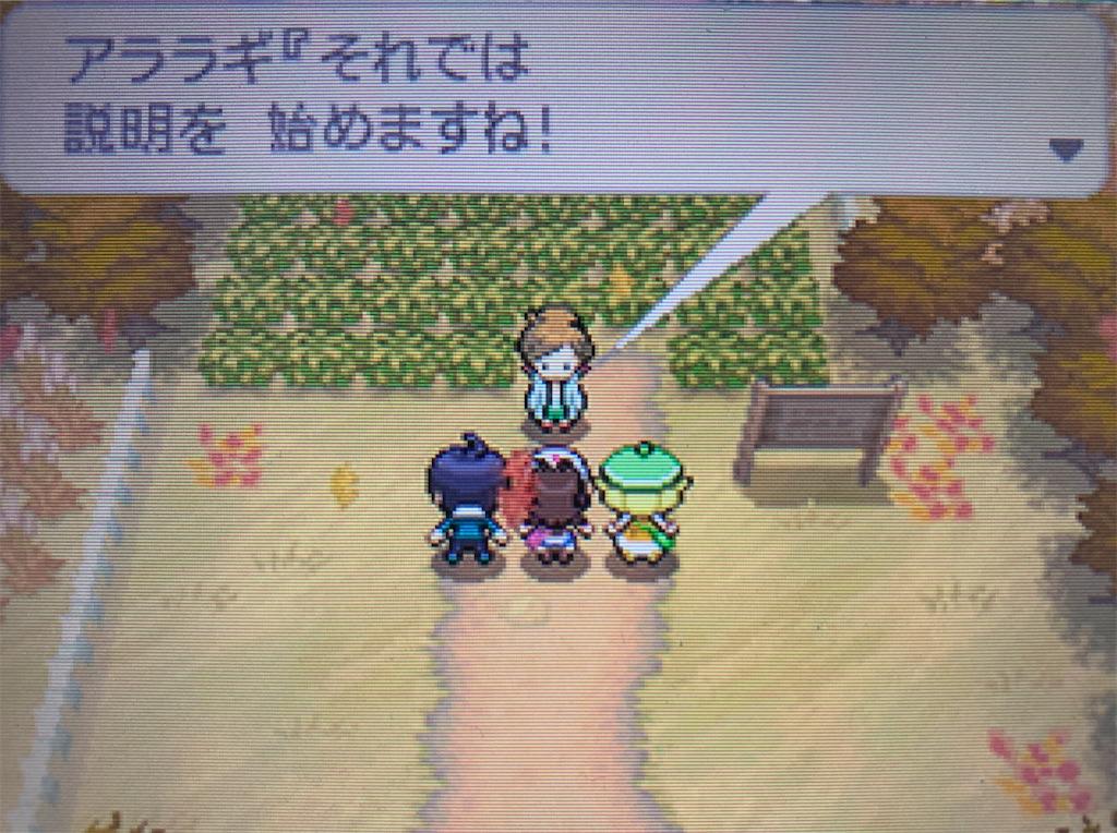 f:id:hoshi_dachi3:20201123175916j:image