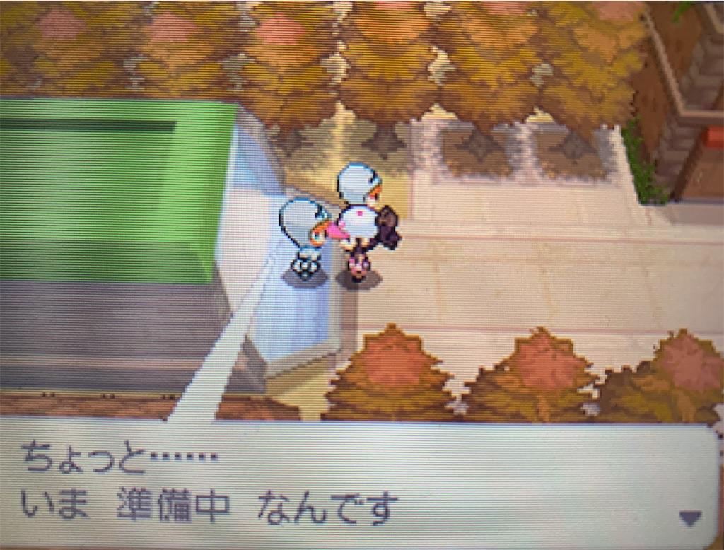 f:id:hoshi_dachi3:20201123182510j:image