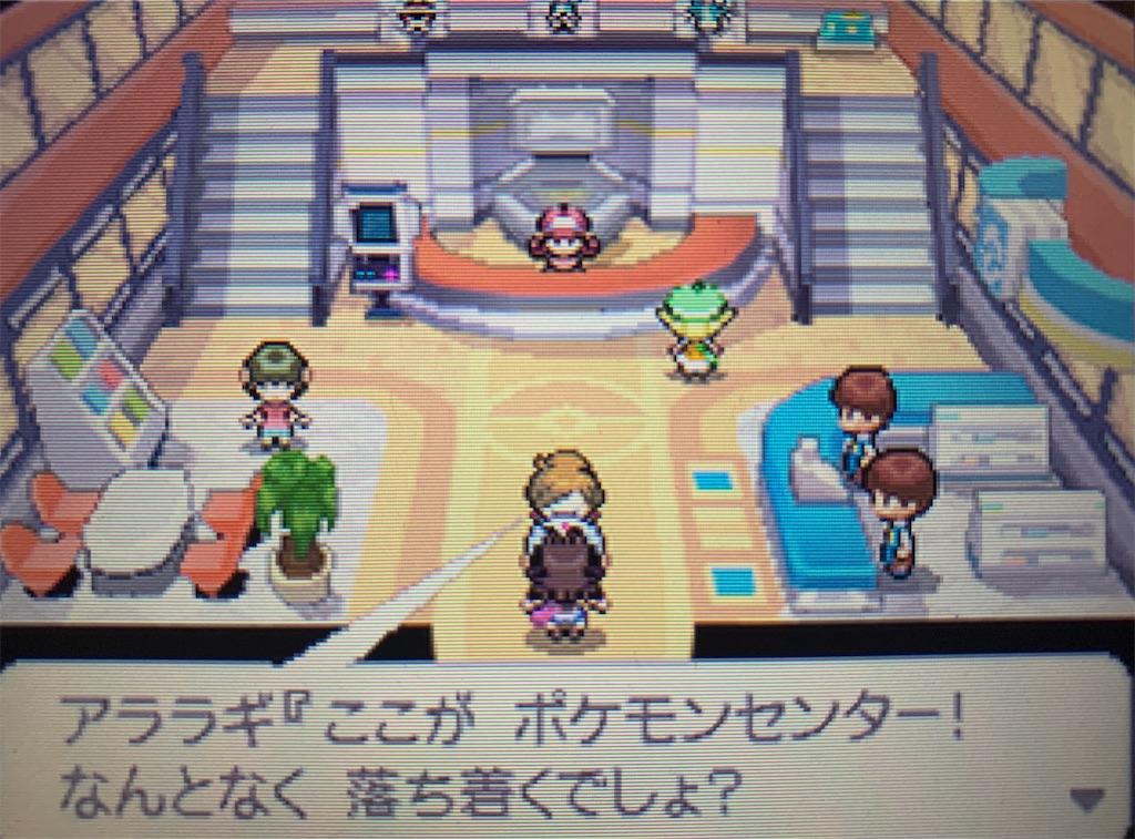 f:id:hoshi_dachi3:20201123183200j:image