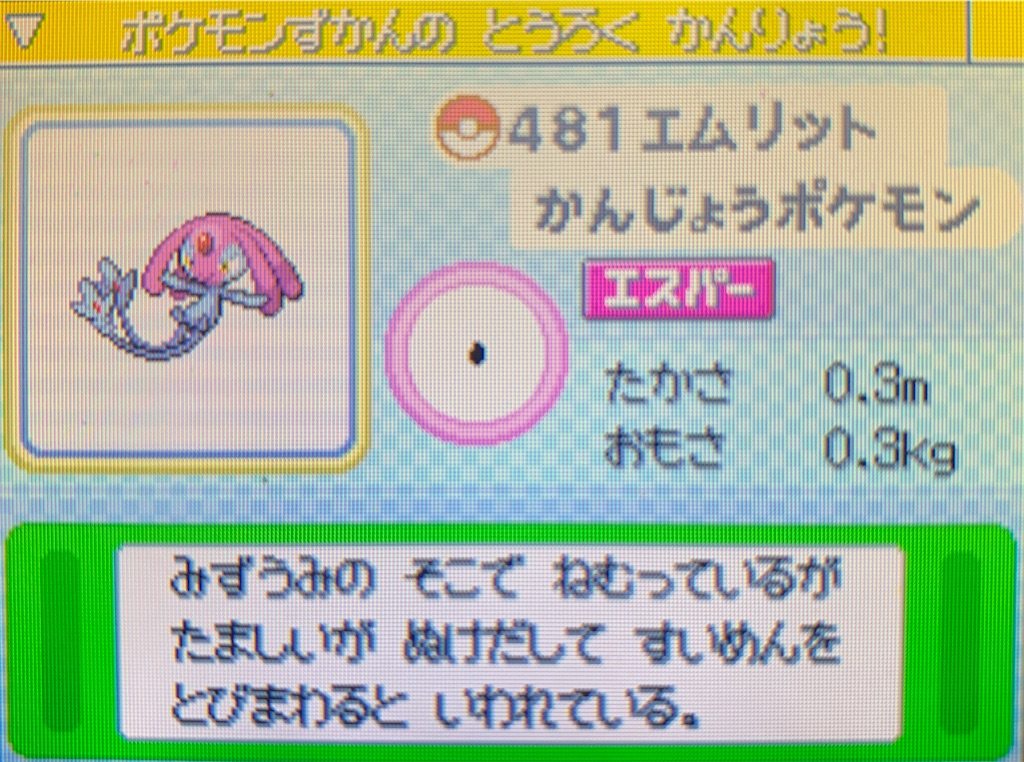 f:id:hoshi_dachi3:20201126210555j:image
