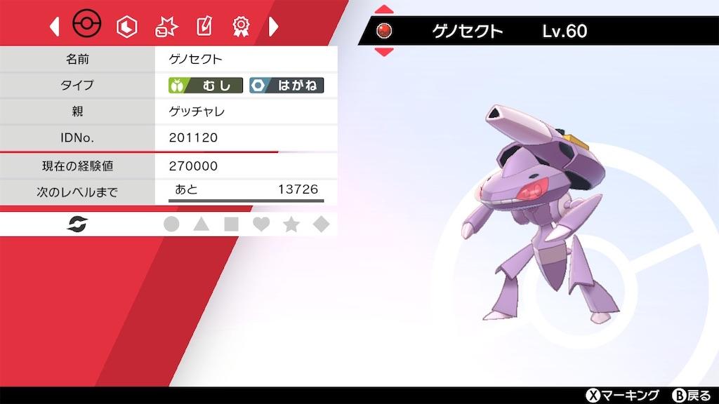 f:id:hoshi_dachi3:20201126214857j:image