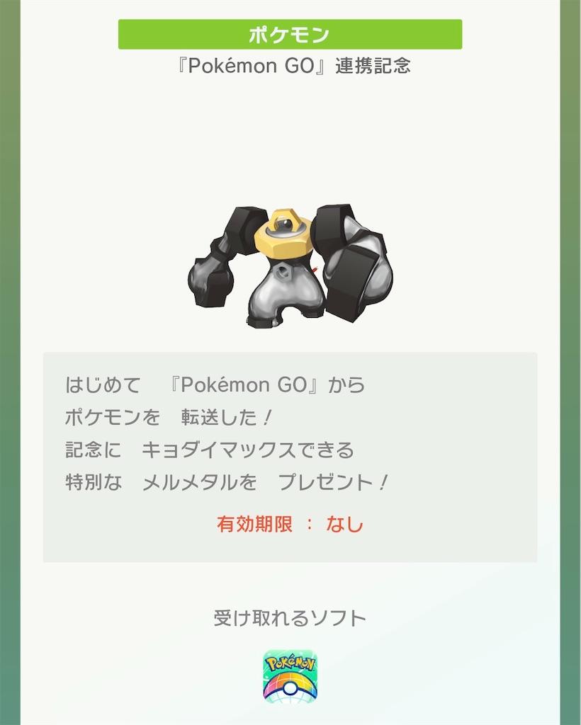 f:id:hoshi_dachi3:20201126225852j:image