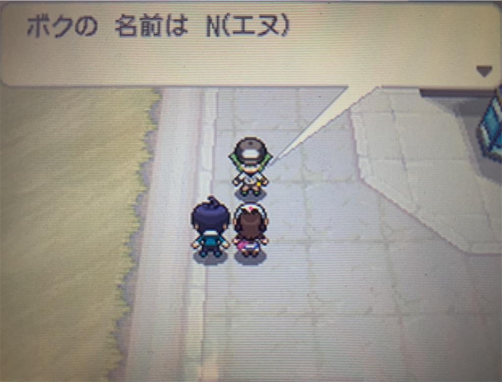 f:id:hoshi_dachi3:20201129104719j:image
