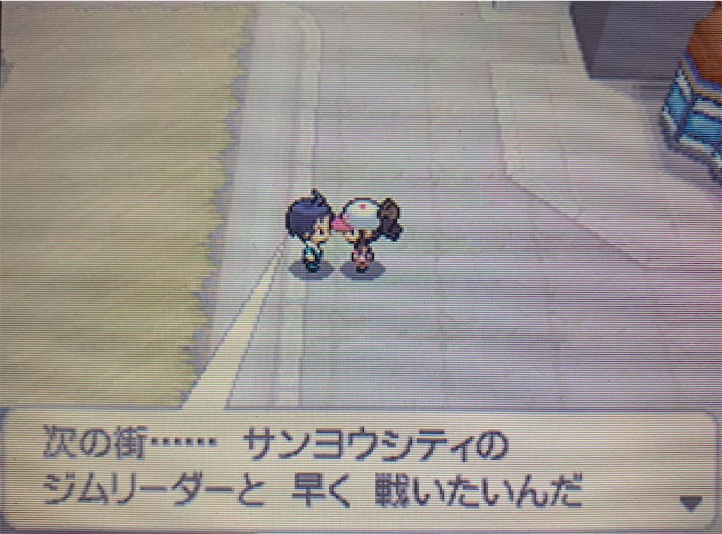 f:id:hoshi_dachi3:20201129105231j:image