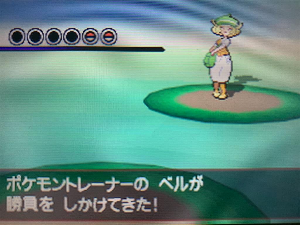 f:id:hoshi_dachi3:20201129111708j:image