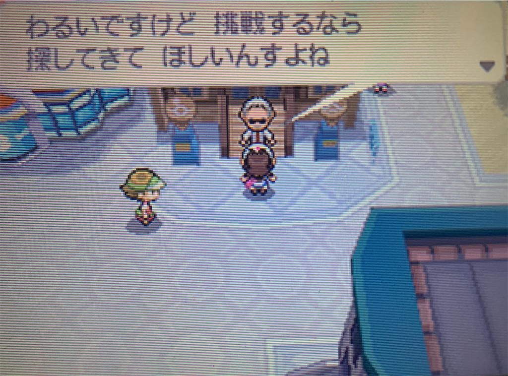 f:id:hoshi_dachi3:20201129112113j:image
