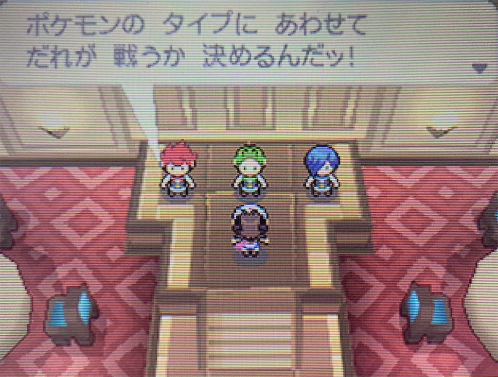 f:id:hoshi_dachi3:20201129132620j:image