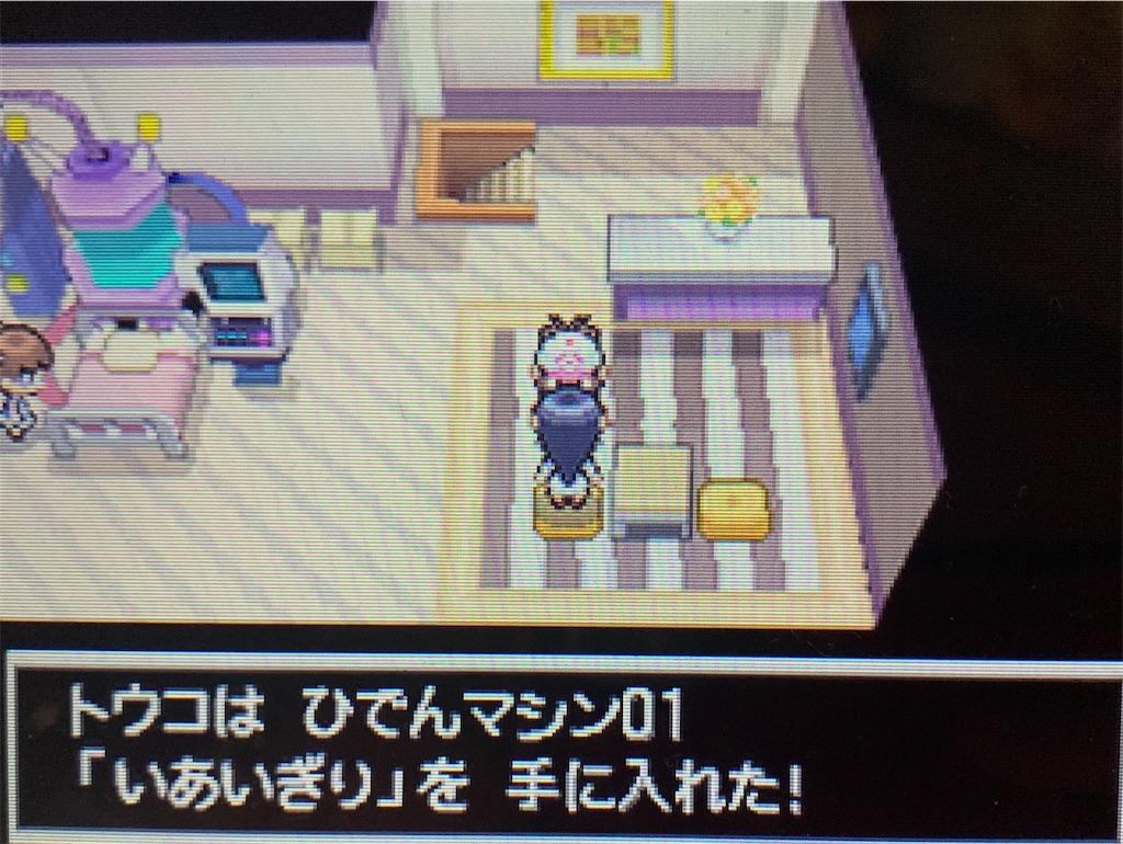 f:id:hoshi_dachi3:20201129133451j:image