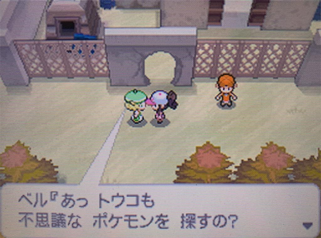 f:id:hoshi_dachi3:20201129134115j:image