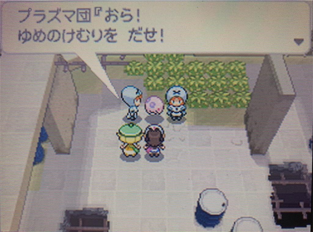 f:id:hoshi_dachi3:20201129135009j:image