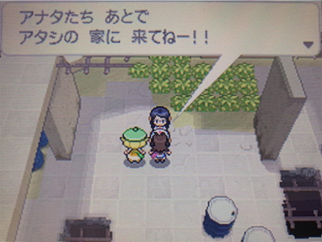 f:id:hoshi_dachi3:20201129142100j:image