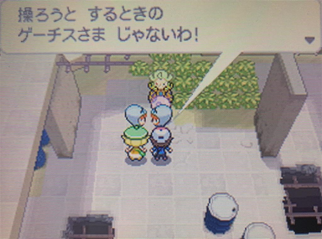 f:id:hoshi_dachi3:20201129142104j:image