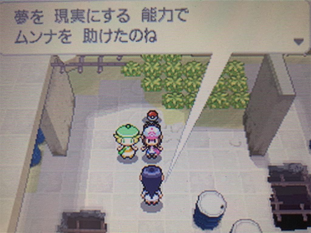 f:id:hoshi_dachi3:20201129142107j:image