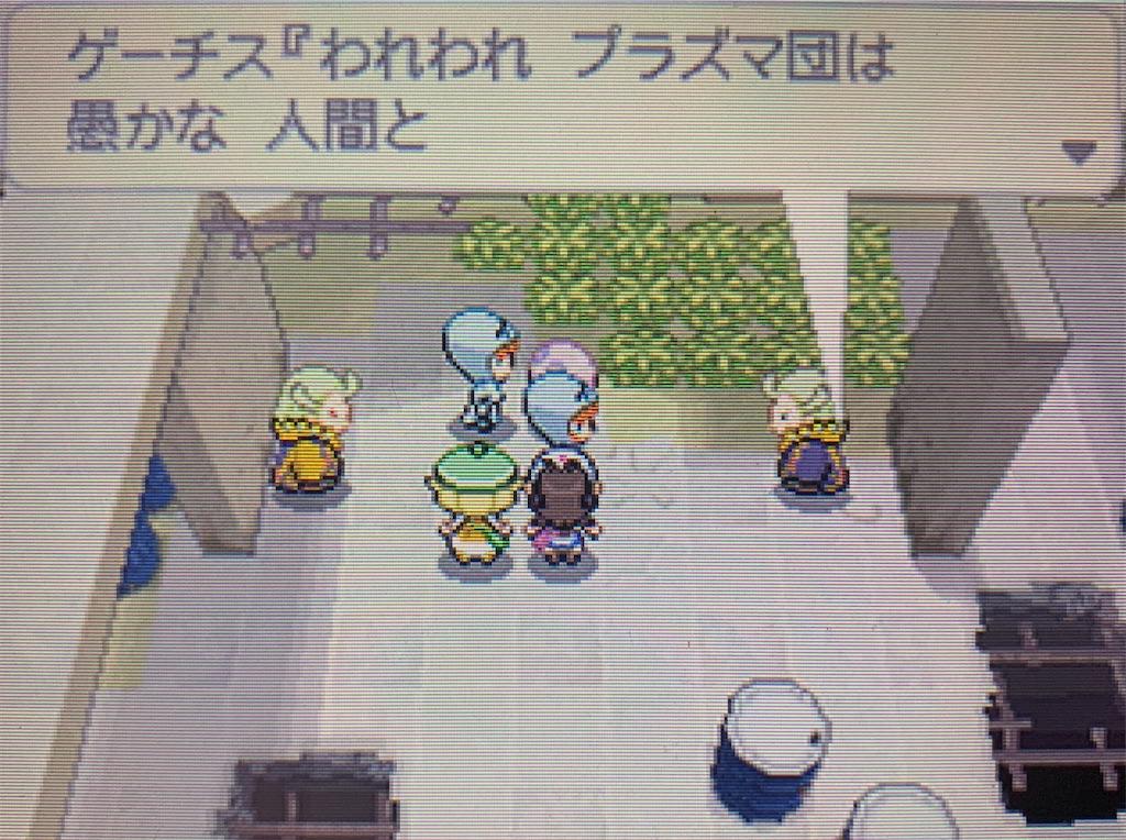 f:id:hoshi_dachi3:20201129142120j:image