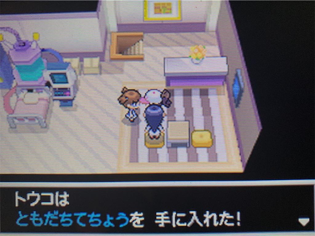 f:id:hoshi_dachi3:20201129143457j:image