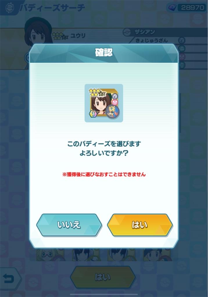 f:id:hoshi_dachi3:20201130154617j:image