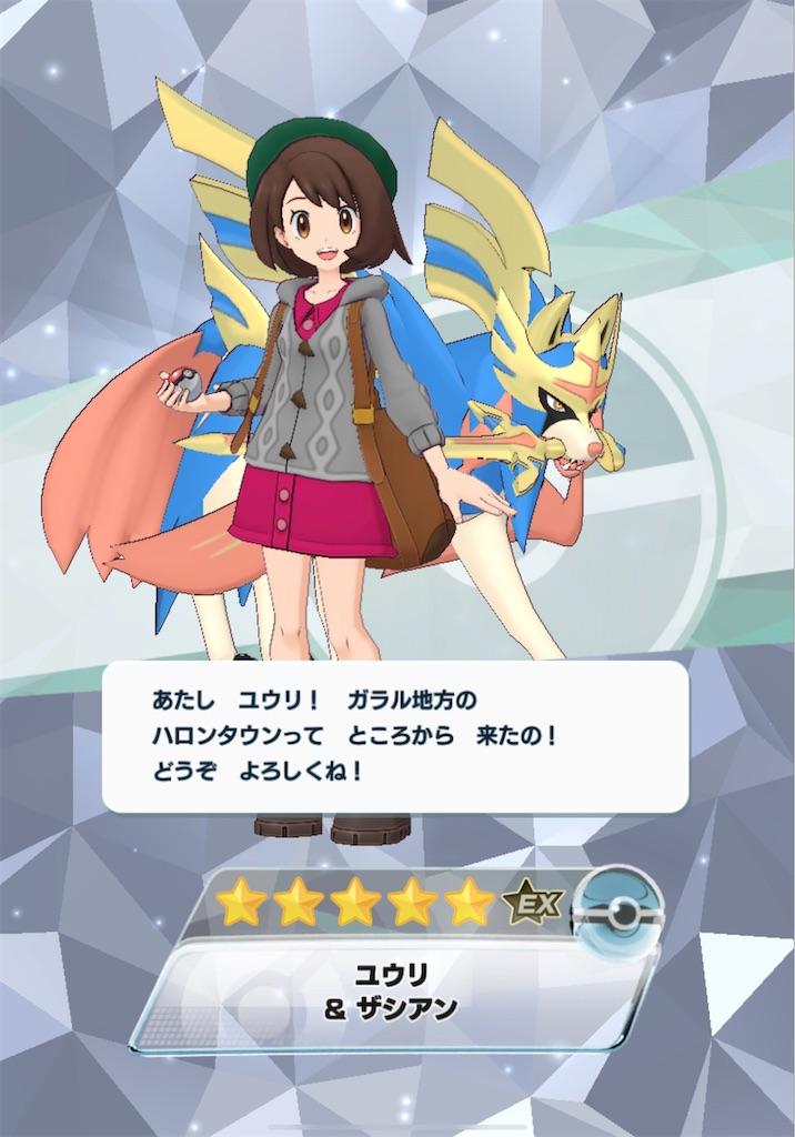 f:id:hoshi_dachi3:20201130154627j:image
