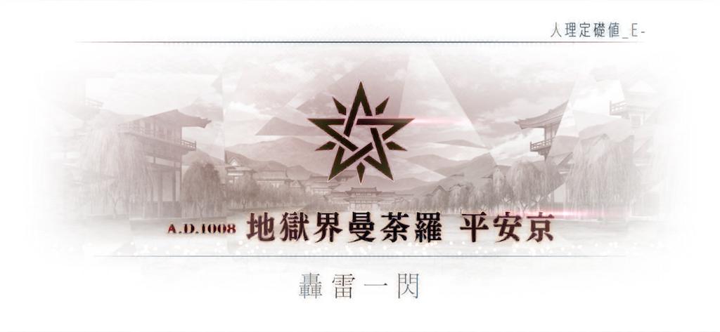 f:id:hoshi_dachi3:20201205143511p:image