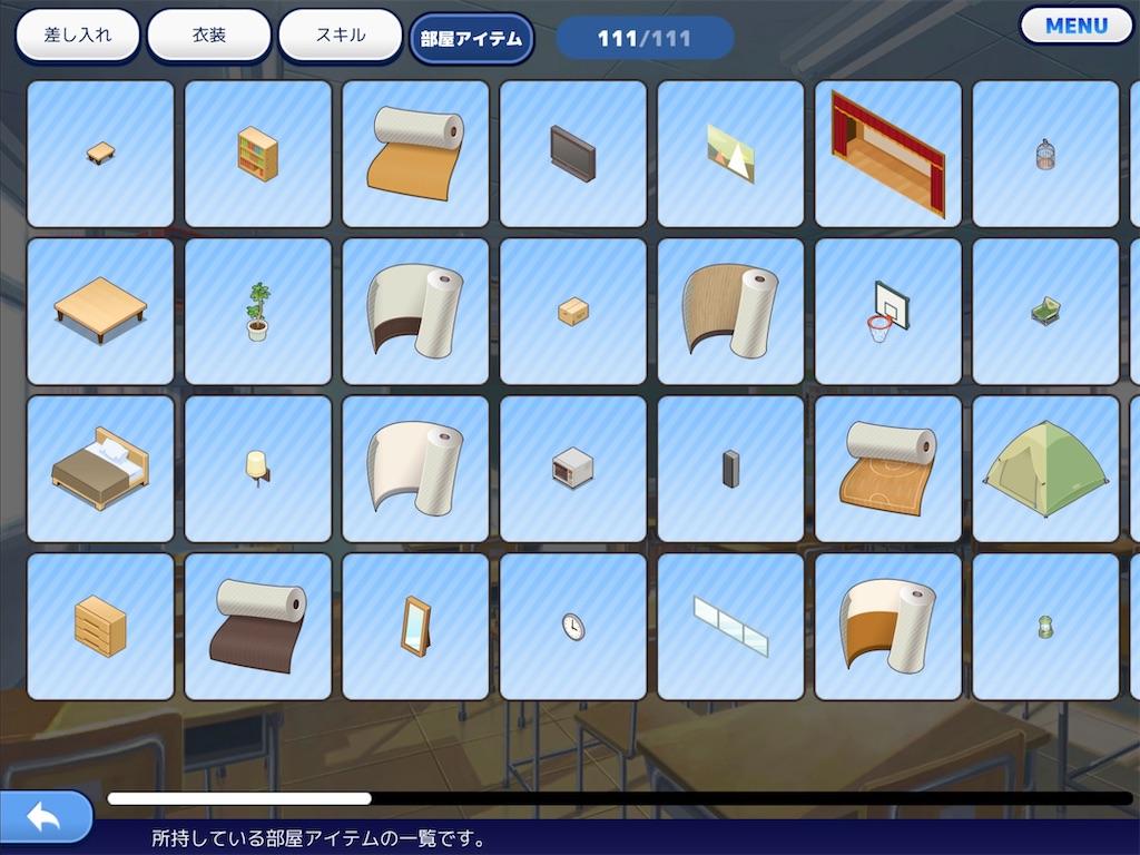 f:id:hoshi_dachi3:20201206081845j:image