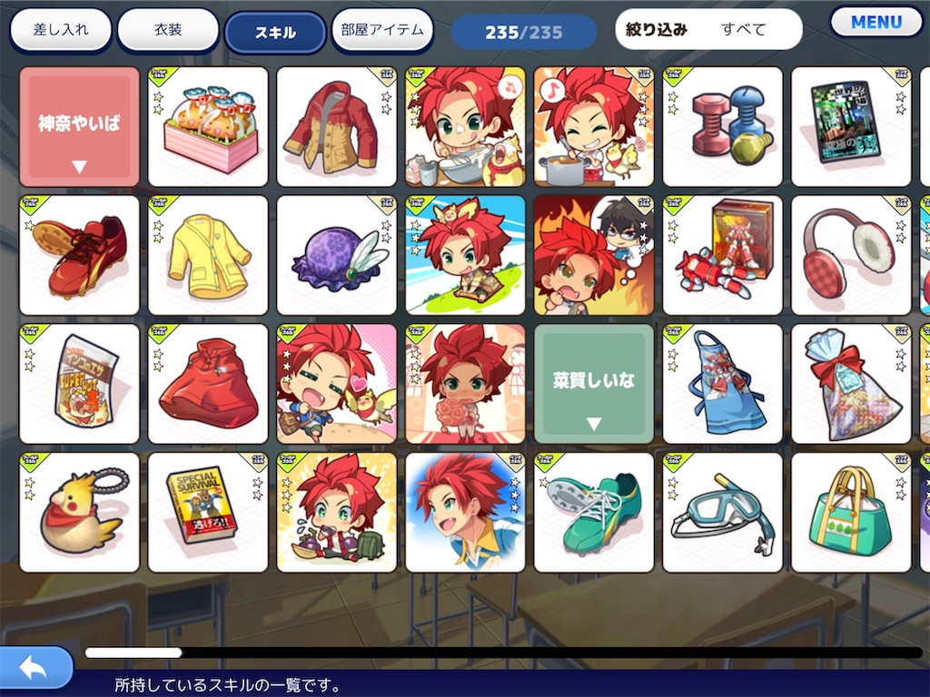 f:id:hoshi_dachi3:20201206081854j:image