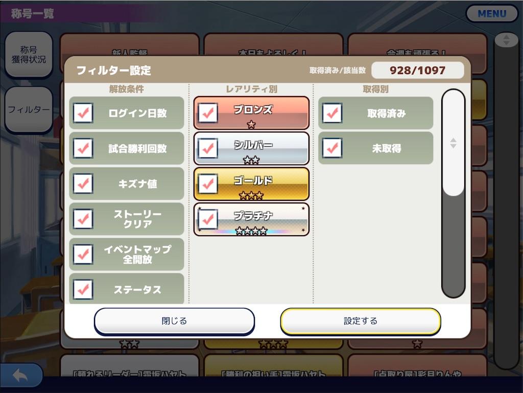 f:id:hoshi_dachi3:20201206081935j:image