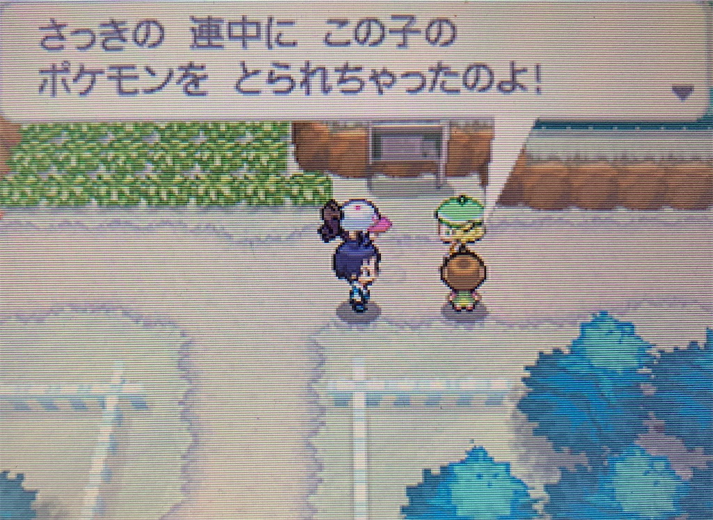 f:id:hoshi_dachi3:20201206155721j:image