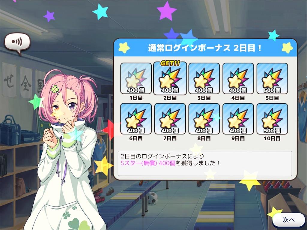 f:id:hoshi_dachi3:20201207070831j:image
