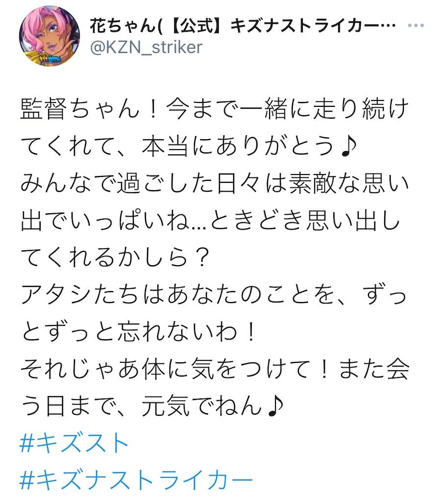 f:id:hoshi_dachi3:20201207142750j:image