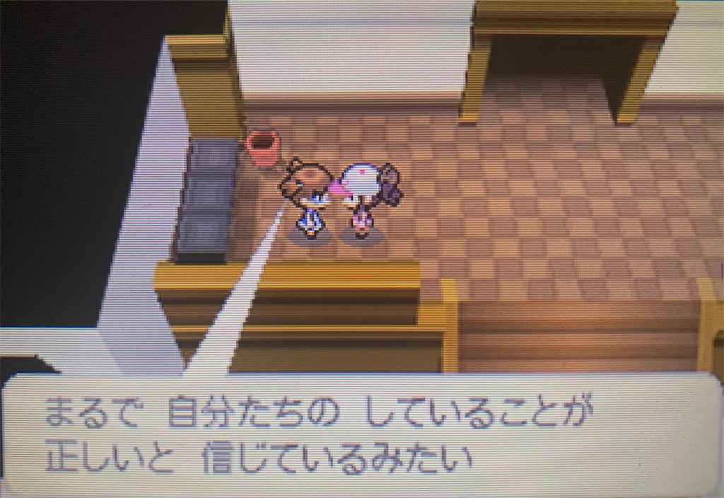 f:id:hoshi_dachi3:20201213154453j:image