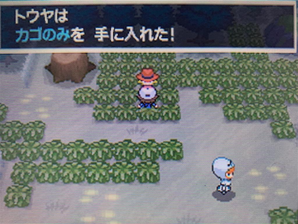 f:id:hoshi_dachi3:20201220153320j:image