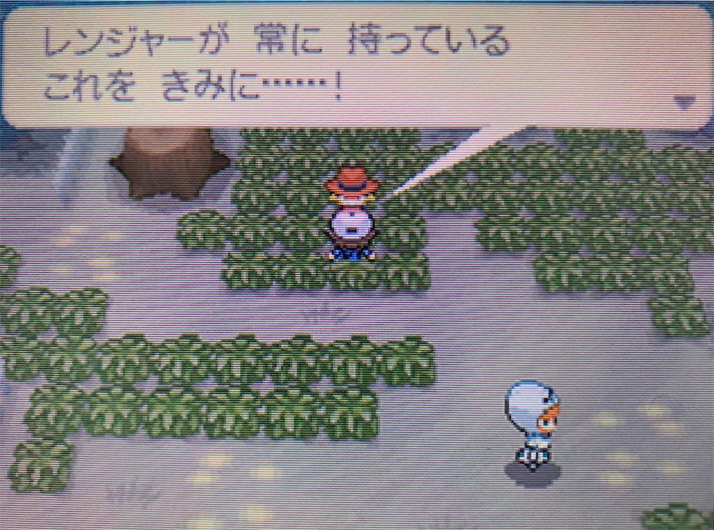 f:id:hoshi_dachi3:20201220153337j:image