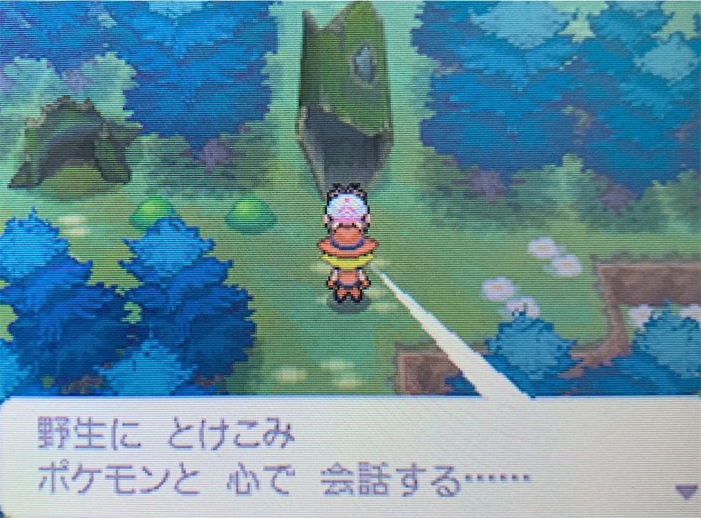 f:id:hoshi_dachi3:20201220153340j:image