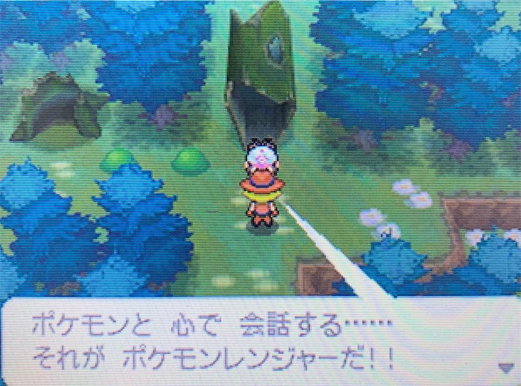 f:id:hoshi_dachi3:20201220153344j:image