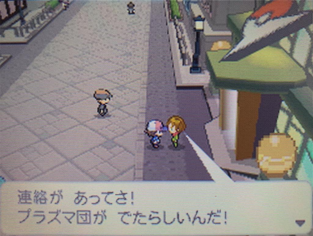 f:id:hoshi_dachi3:20201226160714j:image