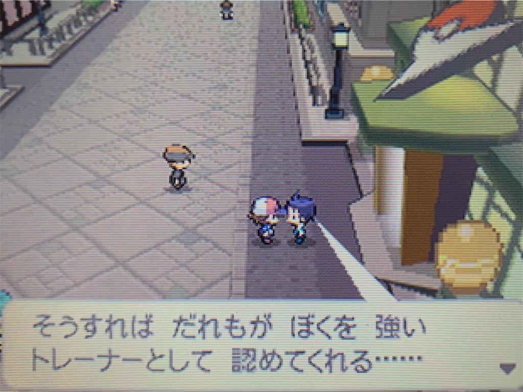 f:id:hoshi_dachi3:20201226160751j:image