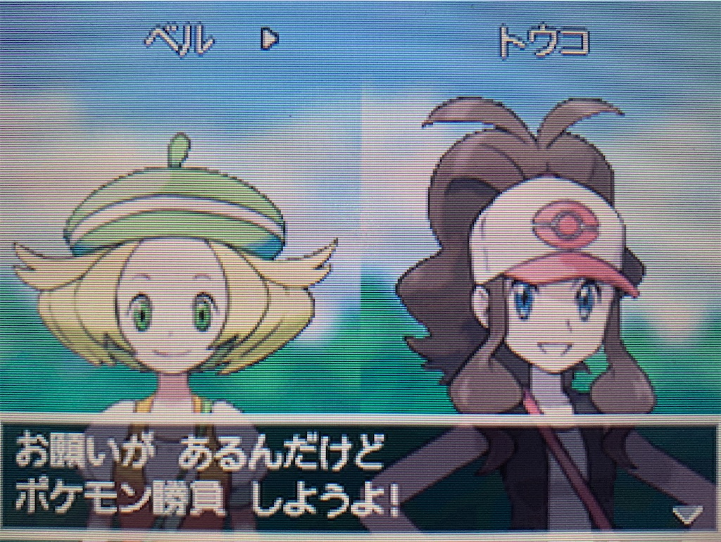 f:id:hoshi_dachi3:20201226164043j:image