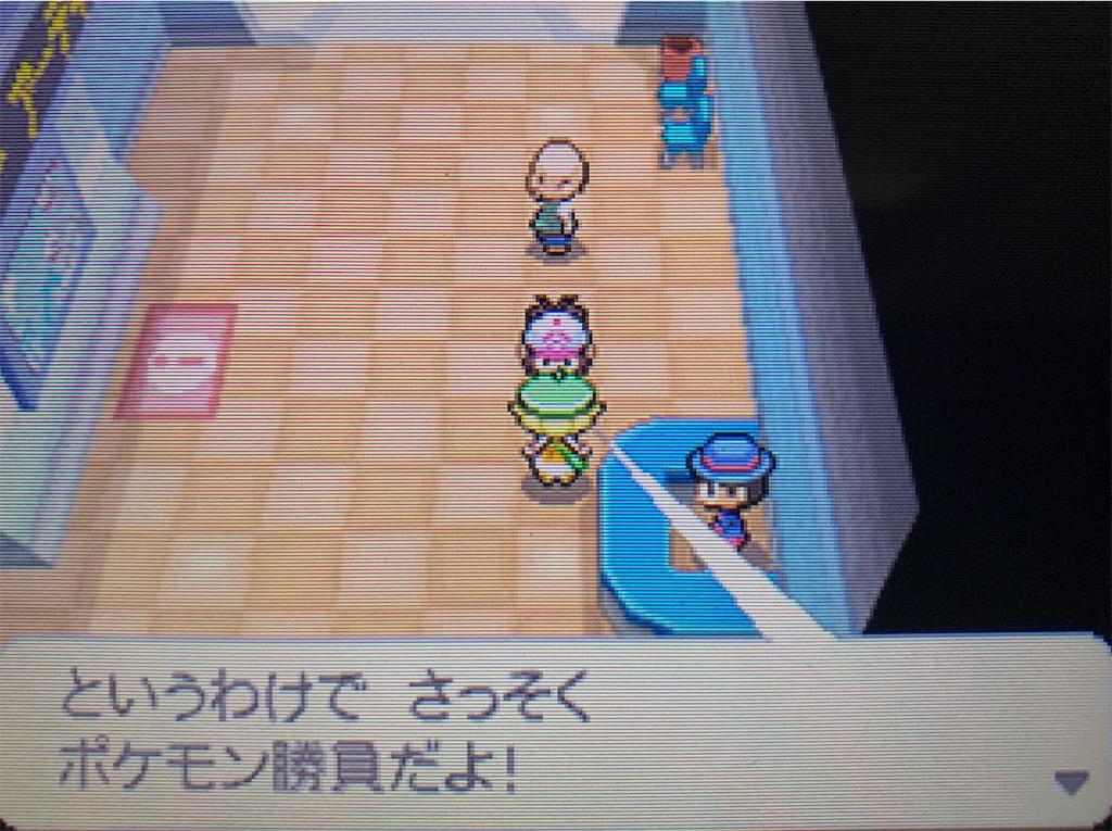 f:id:hoshi_dachi3:20201226164342j:image
