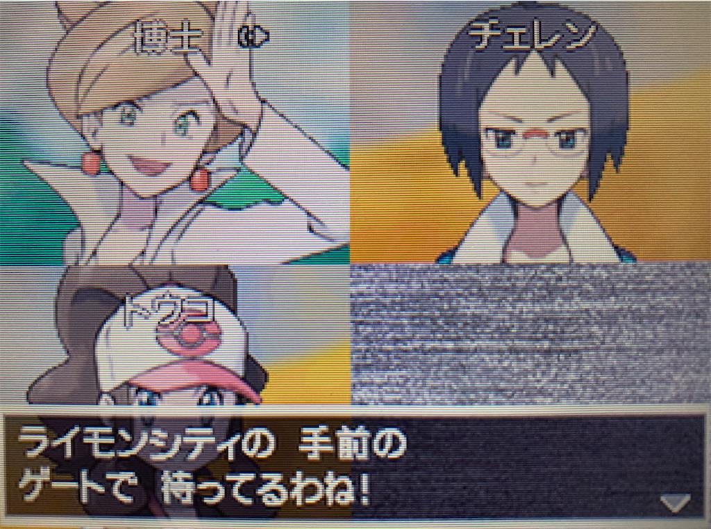 f:id:hoshi_dachi3:20201231112700j:image