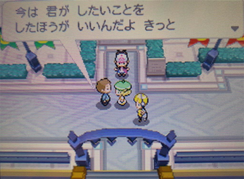 f:id:hoshi_dachi3:20201231164656j:image