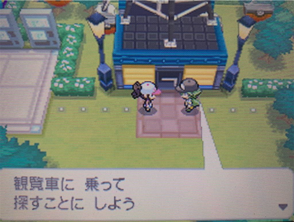f:id:hoshi_dachi3:20210101124328j:image
