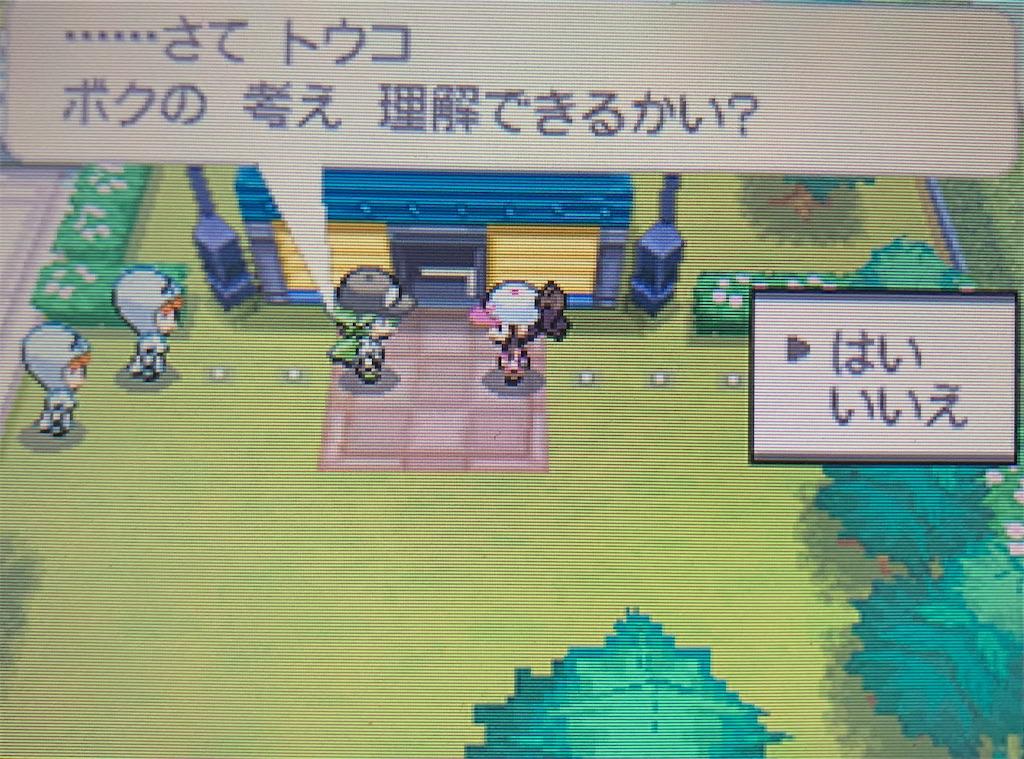 f:id:hoshi_dachi3:20210101124444j:image