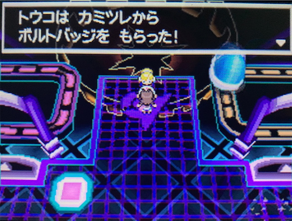 f:id:hoshi_dachi3:20210101170153j:image
