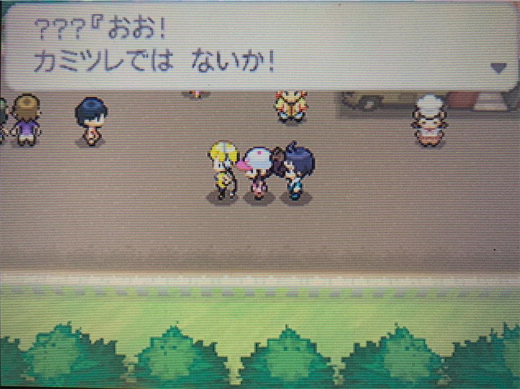 f:id:hoshi_dachi3:20210101171623j:image