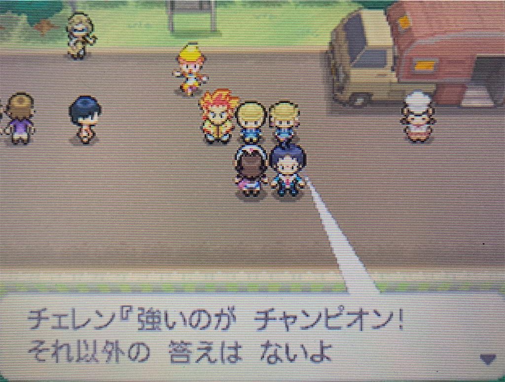 f:id:hoshi_dachi3:20210101172745j:image