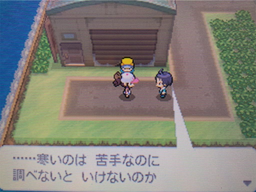 f:id:hoshi_dachi3:20210101203011j:image