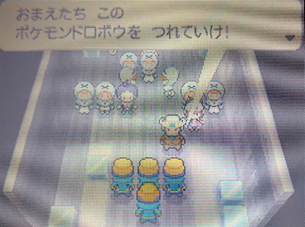 f:id:hoshi_dachi3:20210102161236j:image