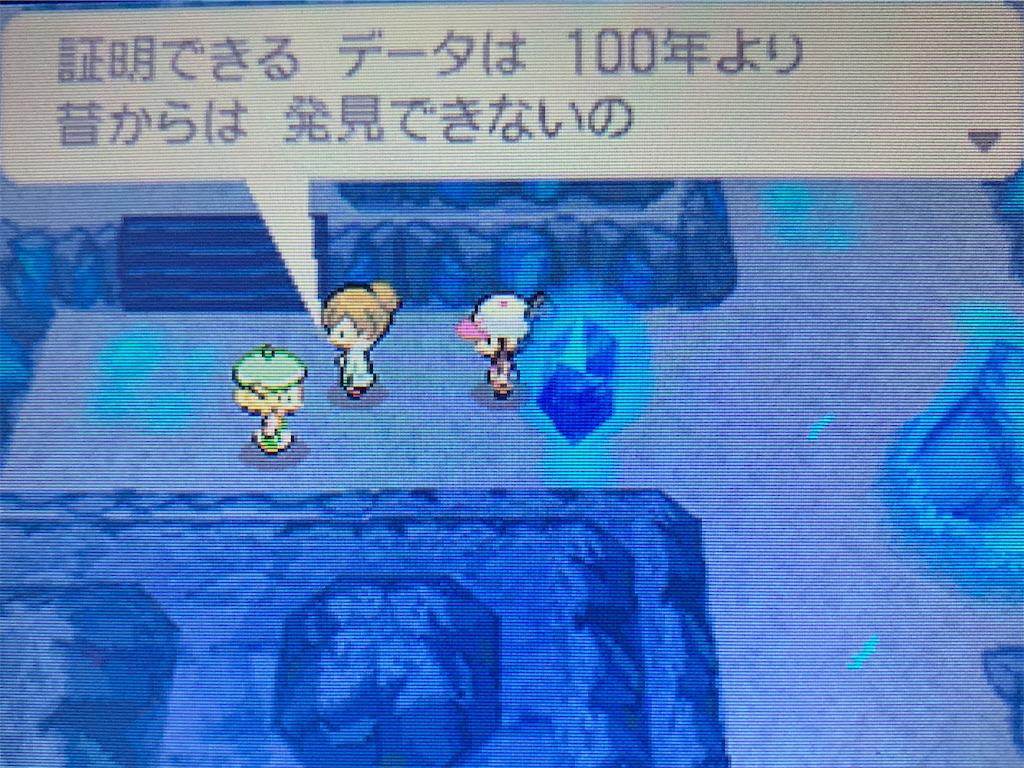 f:id:hoshi_dachi3:20210102180949j:image