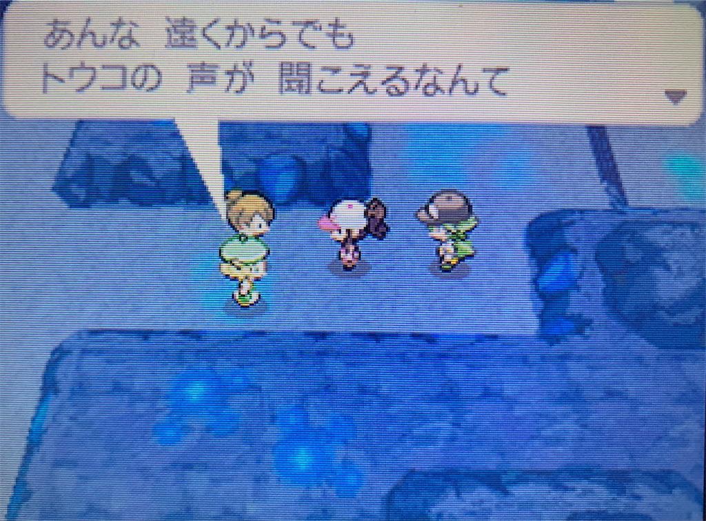 f:id:hoshi_dachi3:20210102191201j:image